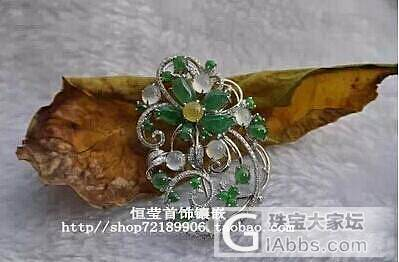 【恒莹首饰镶嵌】18k胸针、吊坠_镶嵌珠宝