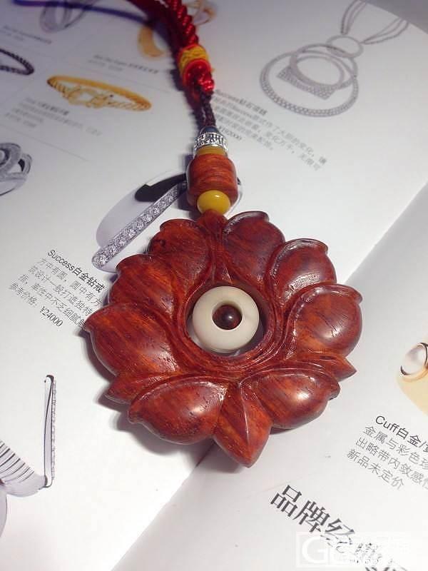 仿玉雕设计,做一个自己喜欢的小物件,心莲心..._文玩