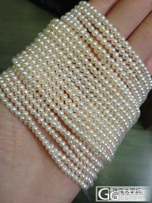 【截团】全部团完,感谢大家的信任~2.5-3mm的小珍珠_珠宝