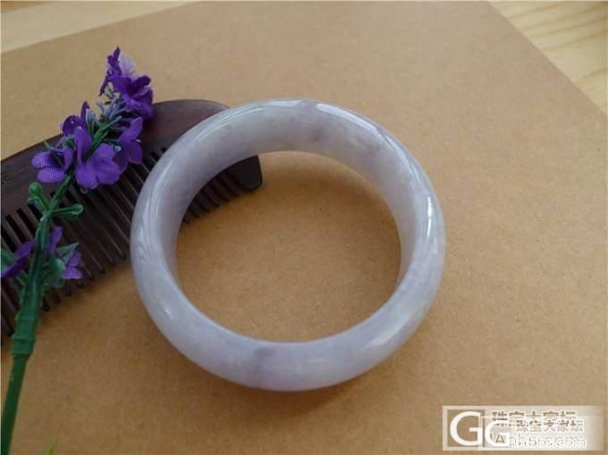 淡紫色扁圆条手镯售价5000,微信号:feciui10_小蛋蛋美玉店