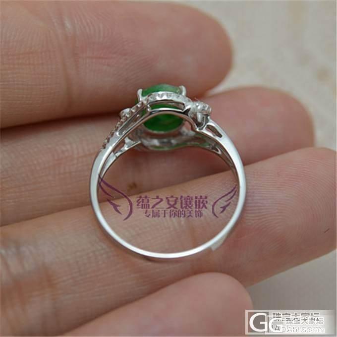 【蕴之安珠宝镶嵌】翡翠戒指镶嵌_镶嵌珠宝