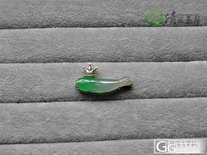 2.18新品>【清风玉翠】18K皇冠鱼俏色阳绿 项坠胸针两用款_清风玉翠