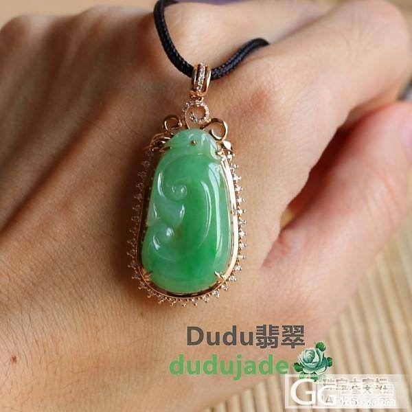 【Dudu】翡翠糯种阳绿如意#2_Dudu翡翠