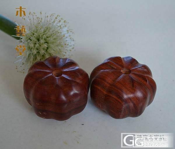 红檀木手球 保健球29元(小号)_珠宝