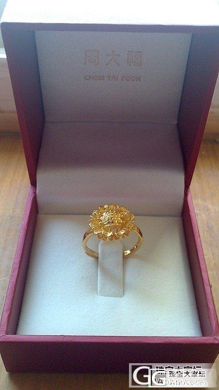 请问谁有周大福的蝴蝶结跟向日葵戒指的上手照啊??!求图!_戒指金