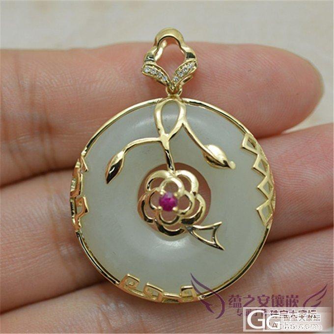 【蕴之安珠宝镶嵌】精工玉扣镶嵌,喜欢..._镶嵌珠宝