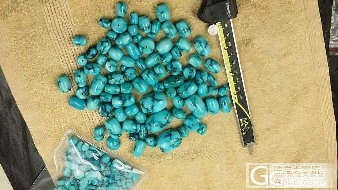 十堰洞子沟顶级高蓝绿松石捅珠_有机宝石