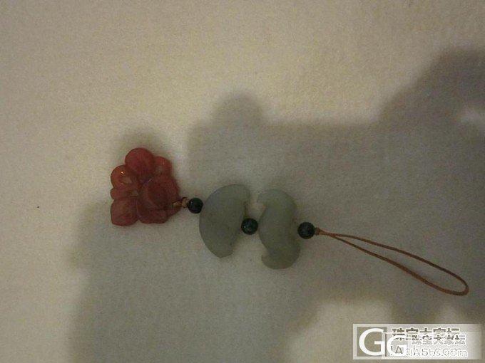 我的古董保山南红花片_南红