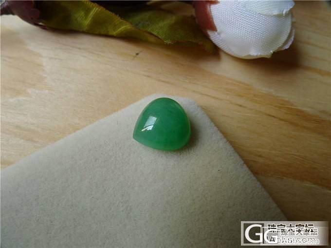 绿色水滴,售价2800,微信号:feicui10_小蛋蛋美玉店