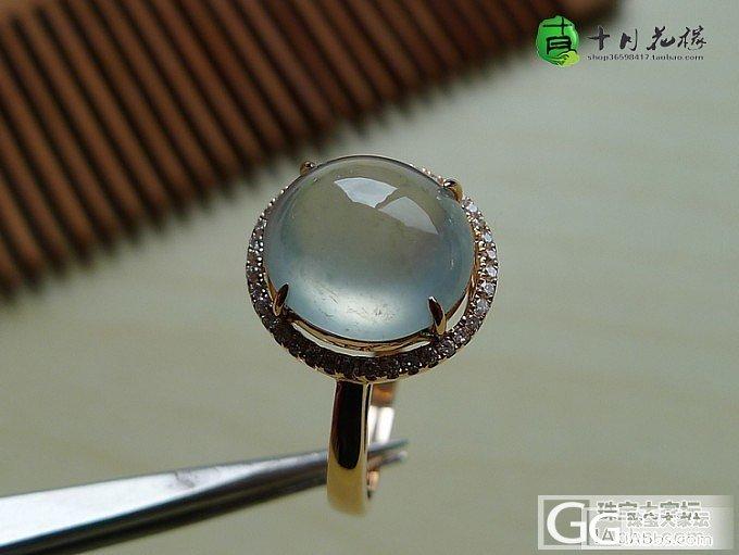 【十月】蛋面戒指 18K玫瑰金钻石镶...