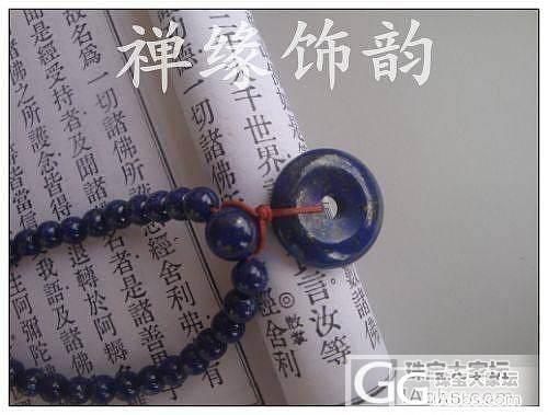 天然正品青金石手链 青金石佛珠 青金石手串_传统玉石
