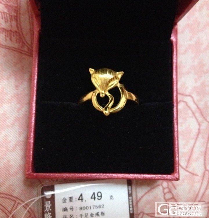 我也秀下过年入的狐狸戒指 貌似现在比较流行啊_戒指金