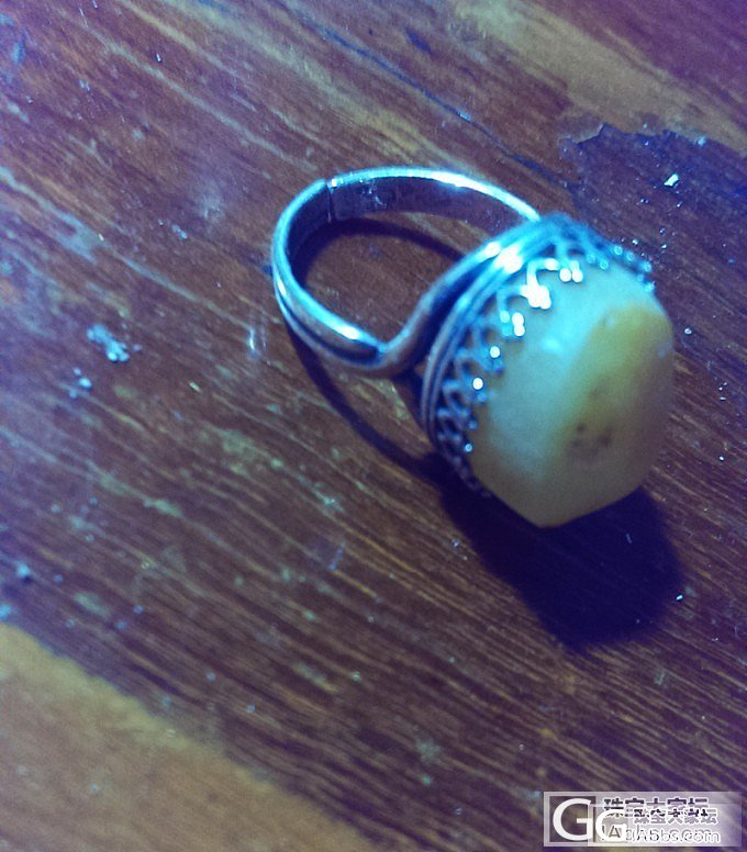 自磨蜜蜡戒指,美美的萌萌的。大家要给我个赞哦!_蜜蜡