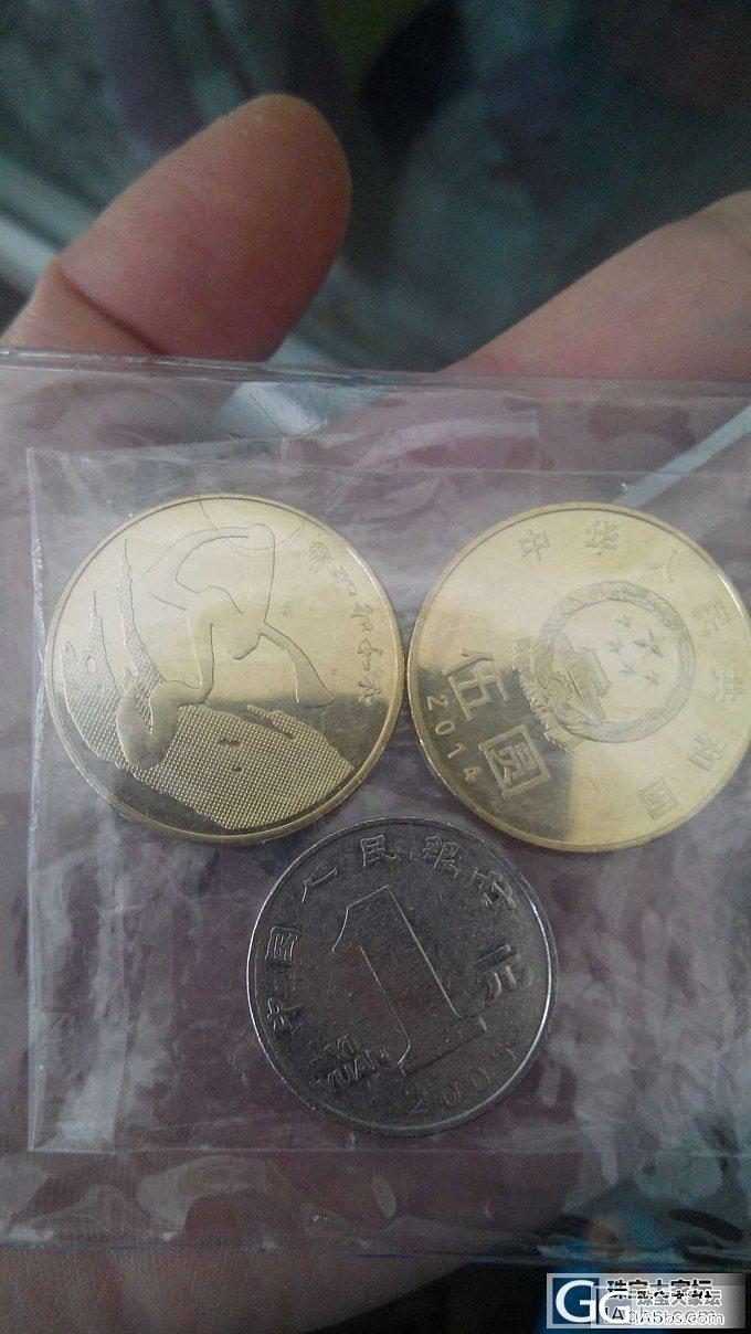 刚到手的5元硬币_钱币