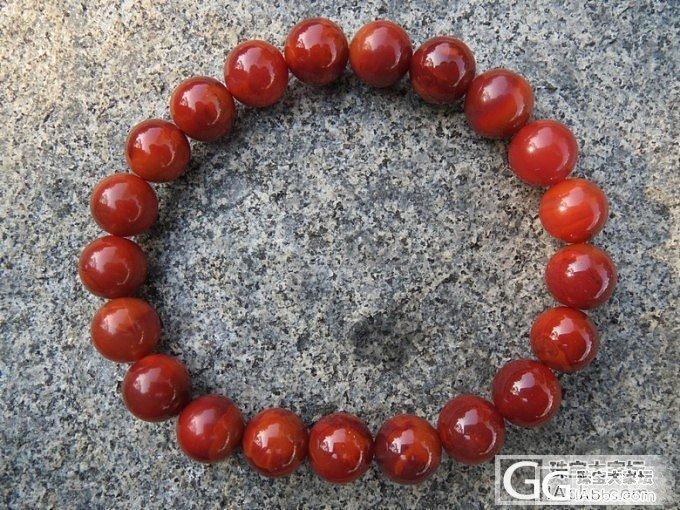 南红玛瑙-高品质玫瑰红柿子红双色手链..._传统玉石