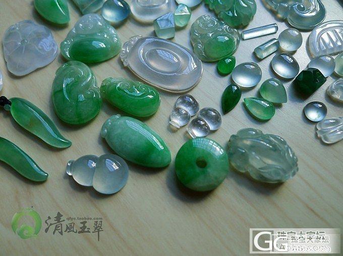 【清风玉翠】8.26新货48件已上架~~_清风玉翠