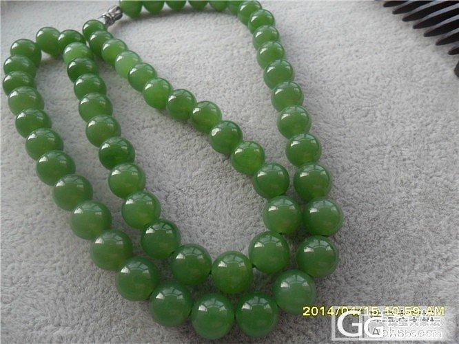 冰底水润浅水绿色俄碧玉项链8MM_传统玉石