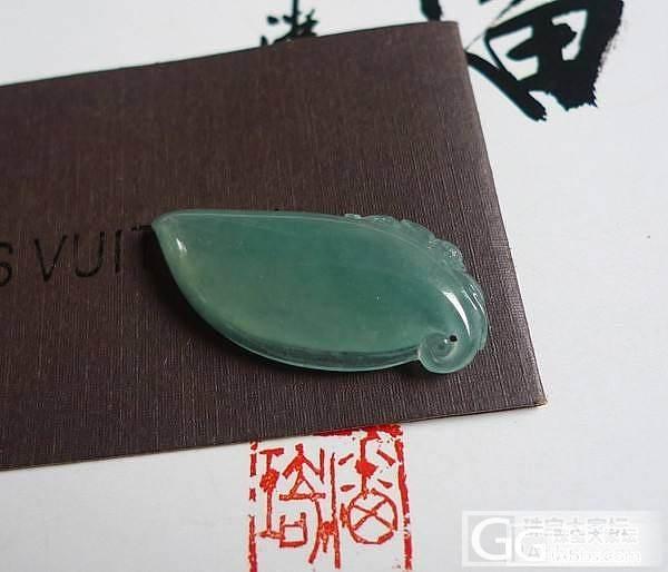 【梦晶楼】2月18日新货:佛公,如意,福瓜,龙牌,怀古,_翡翠