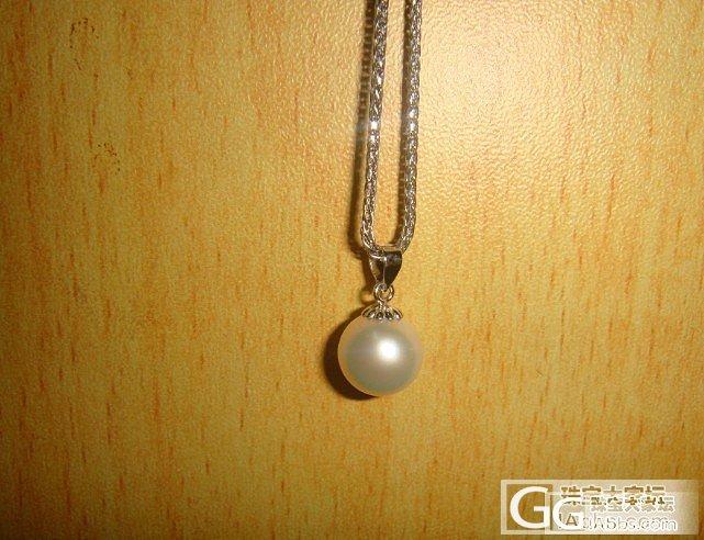 闲着没事给两个珍珠重找了镶_吊坠珍珠金