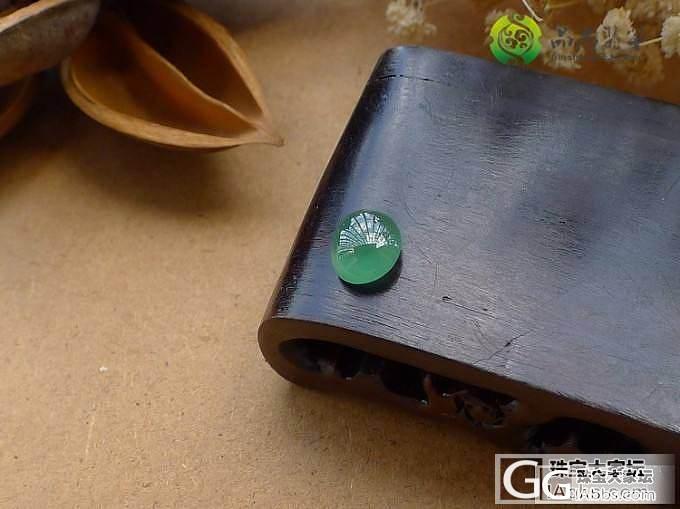 【品尚】啊北8.26新货:蓝水小蛋,随时认购_品尚翡翠
