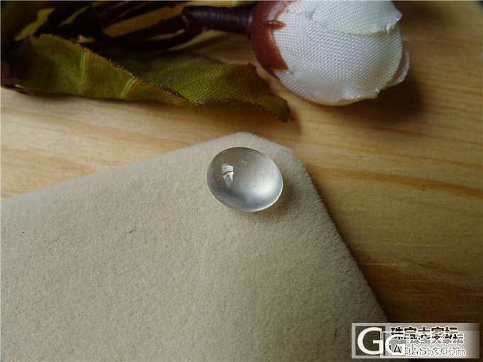 玻璃种蛋面,售价3000,微信号:feicui10_小蛋蛋美玉店