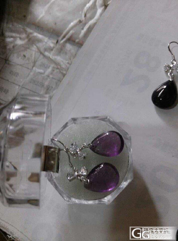 第一次发贴,,自己做的几颗紫水晶坠子,给点意见_宝石
