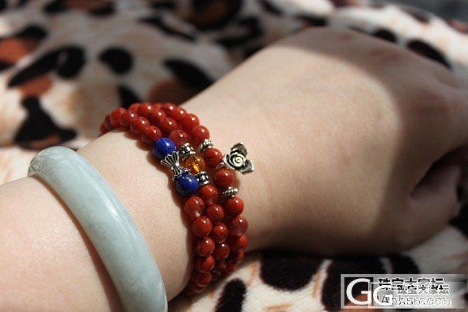 超美的南红塔链和青金毛衣链~喜欢的来看看~转不掉我就自留了~_传统玉石