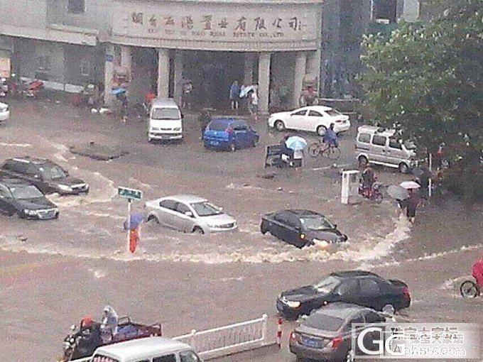 烟台受台风影响强降雨 刚从水深地方出..._闲聊