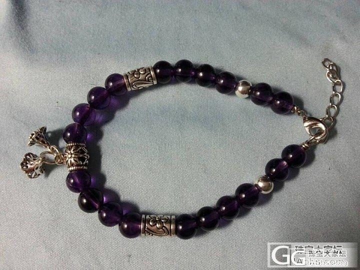 校长家紫水晶,穿成手链还图,有闪必还哦_紫水晶串珠金福利社