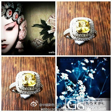 2.11ct   天然黄色蓝宝石戒指 价格:8600_中颐彩色宝石