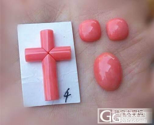 一盒粉色颗粒(该吃药了)_珊瑚