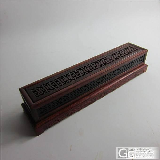 红木香炉木香插红酸枝线香盒卧香熏炉包邮_文玩