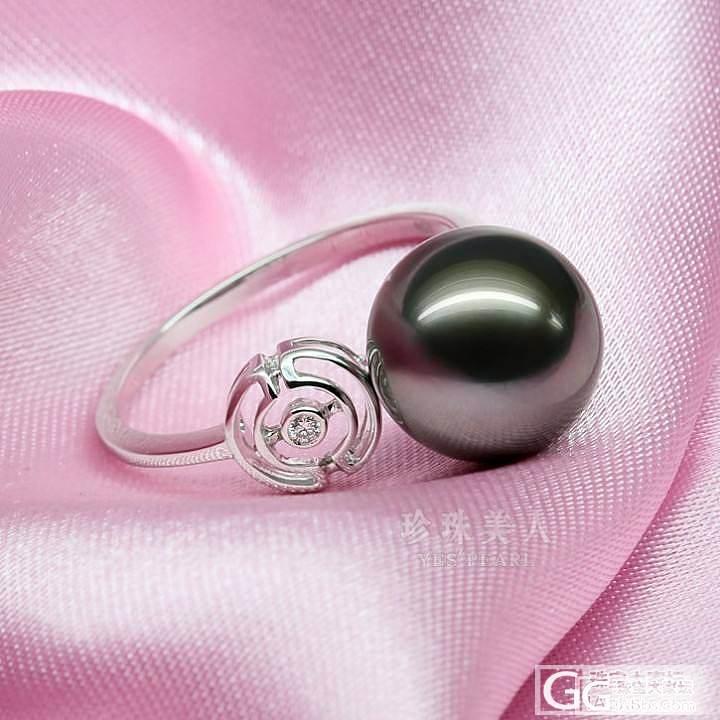 珍珠美人独家新款10-10.5mm大溪地黑珍珠戒指 精圆极强光4A高品级黑珍珠!_珠宝