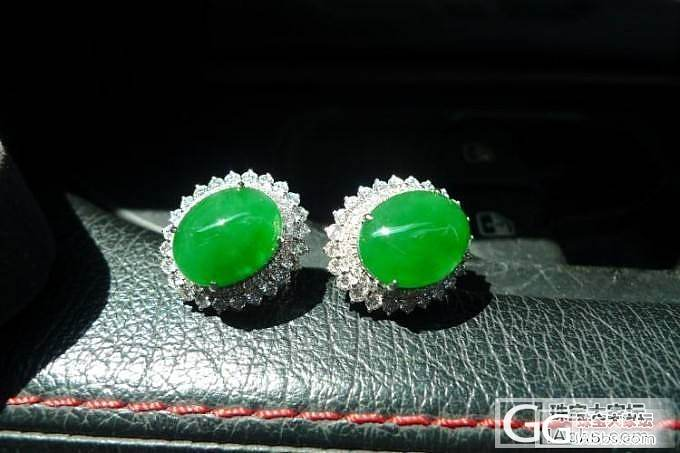 今天很闲,秀一下新回的正阳绿戒指耳钉..._翡翠