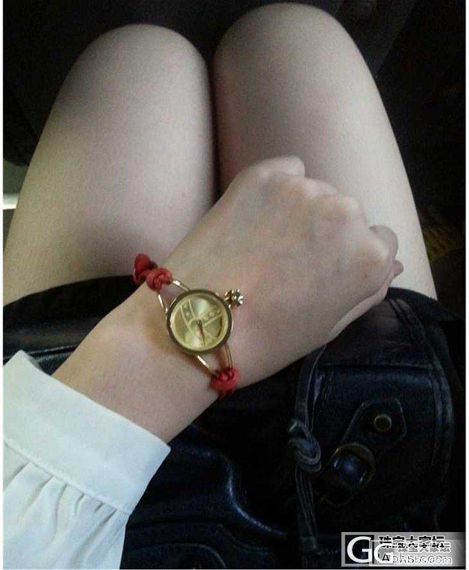 晒个小土星_时尚手表手表