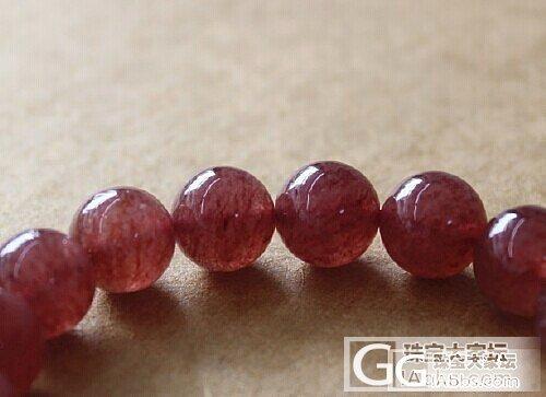 【好品质红润】 俄罗斯进口 纯天然草莓晶手链 招桃花助事业_宝石