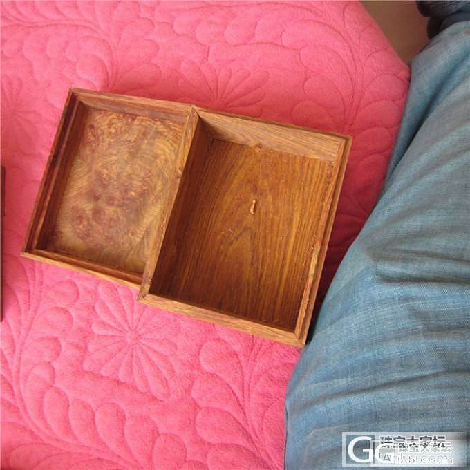 印度花梨带瘿子文盒 扣盒 /美观漂亮_文玩