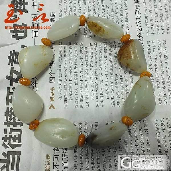 新疆和田原籽手串 106克 粒粒未修 可把可戴 土豪必备_传统玉石