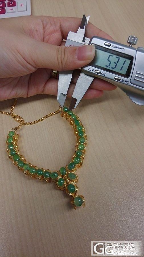 冰种绿蛋面一手 铜托镶嵌 要戒面的进来看看了秒杀价_翡翠