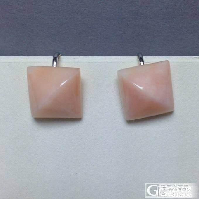 【安森】两对粉珊瑚耳夹特价出,一对7..._有机宝石