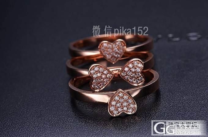 18K四叶草戒指-可拆分三件套,欢迎..._钻石