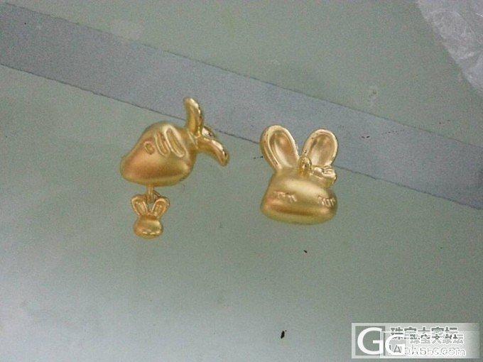 兔子和萝卜兔等金子还图咯_吊坠配件金福利社