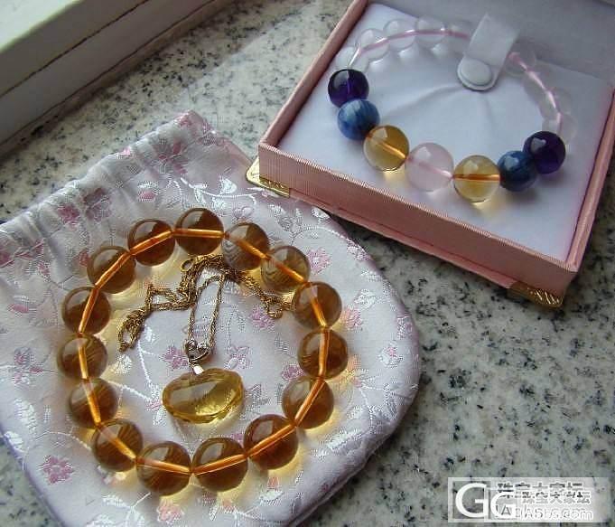 最近入的黄水晶小锁和手珠_吊坠黄水晶手链水晶