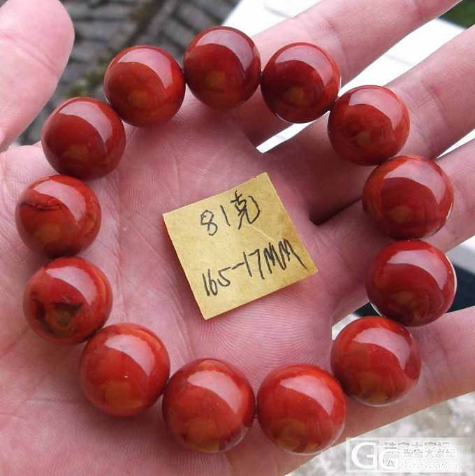 一批南红收藏级16MM以上大珠子,皆..._玛瑙