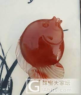 四川凉山南红 精美雕刻 俏色 冰种鱼_玛瑙