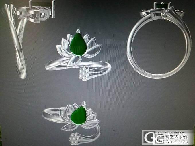 荷花镶嵌戒指第2版还图~_水晶