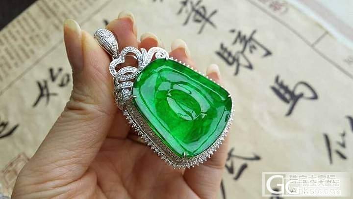 璞玉阁---艳绿放光大方牌_翡翠