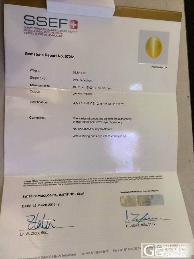 26.541CT金绿宝石猫眼,带SSEF证书,来自斯里兰卡_珠宝