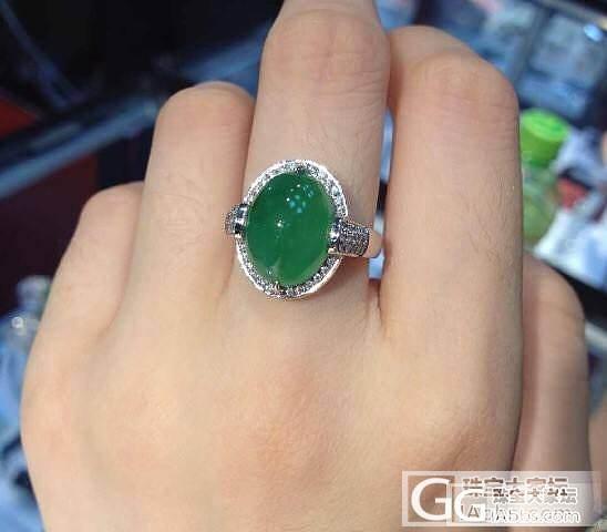 珠宝展上小五买来的一个翡翠戒指,请大..._翡翠
