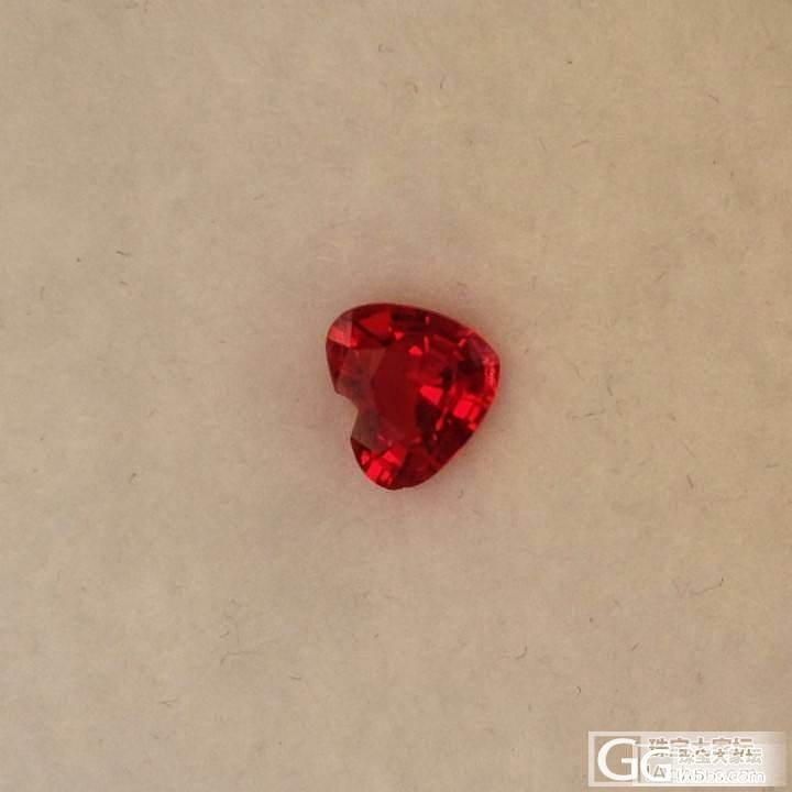 给大家猜猜看这个是什么石头_蓝宝石